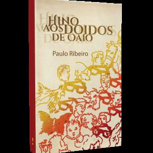 3D Paperback