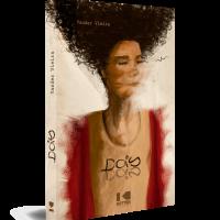3D_DOIS (1)
