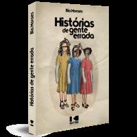 3D_HISTORIASDEGENTEERRADA